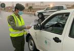 السيارات الممنوعة في السعودية